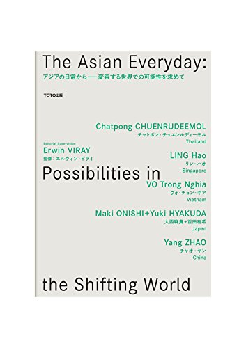 9784887063549: The Asian Everyday