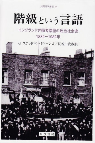 1832-1982 year political and social history of language England working class of class (2010) ISBN:...