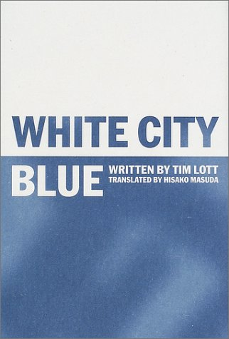 9784887242630: White City Blue (2001) ISBN: 4887242638 [Japanese Import]