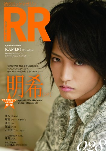 9784887452268: ROCK AND READ 028 (2009) ISBN: 4887452268 [Japanese Import]
