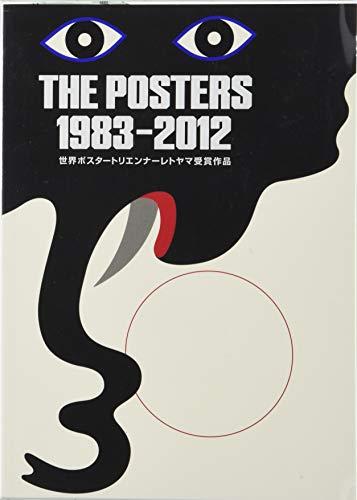 International Poster Triennial in Toyama winning -: Kazumasa Nagai; DNP