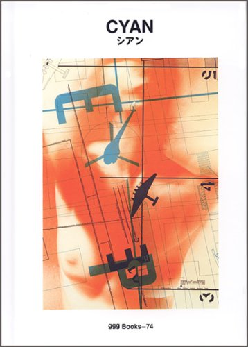 9784887523555: Cyan ggg Books 74 (graphic design series of 74 Sleazy World Books) (2006) ISBN: 4887523556 [Japanese Import]