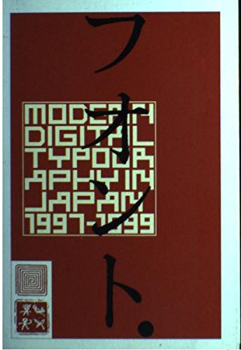 Font Pavillion Book 1999: Ltd. Digitalogue Co.
