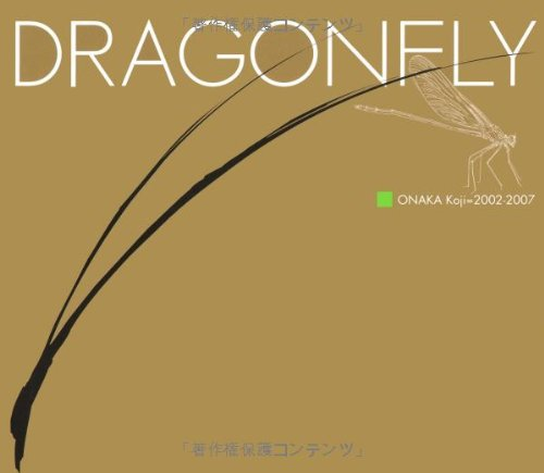 9784887730700: Dragonfly