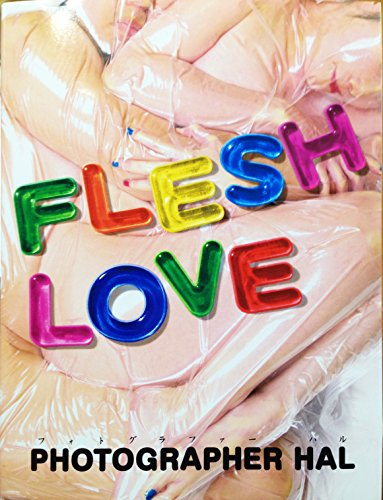 9784887731295: FLESH LOVE