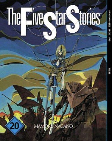 9784887755208: Five Star Stories #20