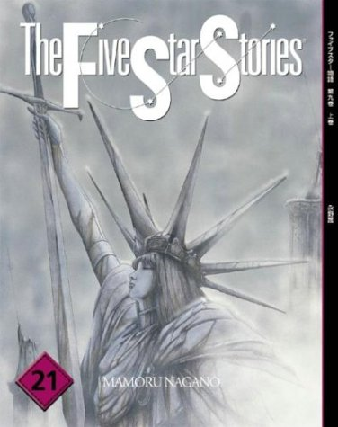 9784887755215: Five Star Stories #21