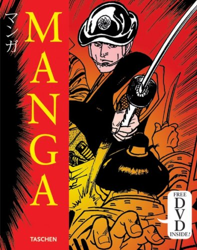 Manga Design: Masanao, and Wiedemann,