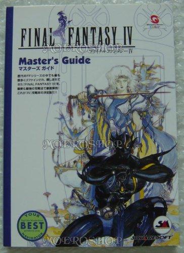 9784887870338: Final Fantasy IV - Master?s guide