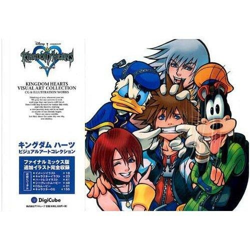 9784887870895: Kingdom Hearts Visual Collection Hardcover Art Book