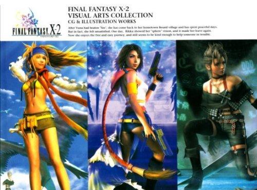 9784887871281: ファイナルファンタジーX-2 ビジュアルアートコレクション
