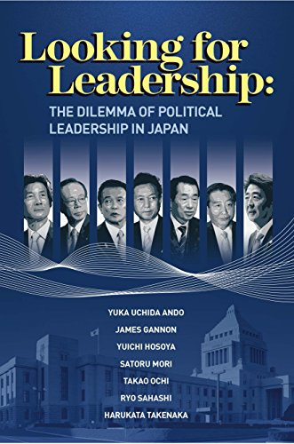 9784889071429: Looking for Leadership: The Dilemma of Political Leadership in Japan