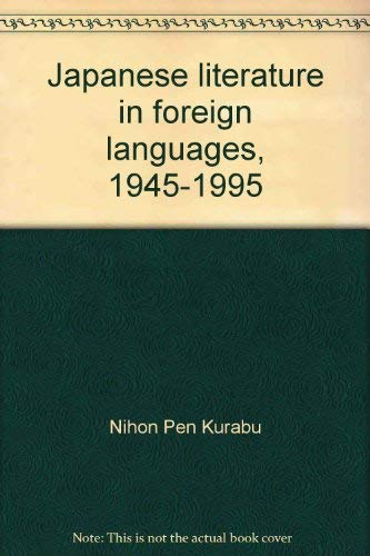 9784889570007: Japanese literature in foreign languages, 1945-1995