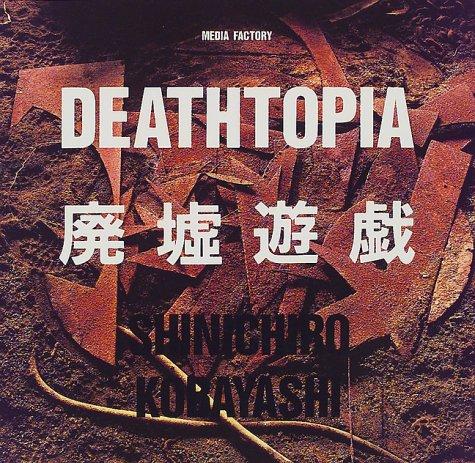 9784889916409: Shinichiro Kobayashi - Deathtopia