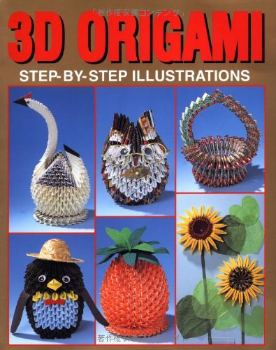 9784889960570: 3D Origami: Step-by-step Illustrations (3d Origami Series)