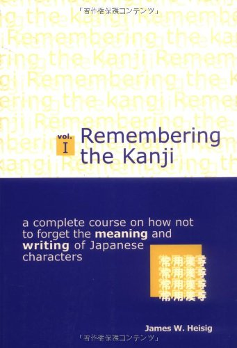 9784889960754: Remembering the Kanji: v. 1: A Systematic Guide to Reading Japanese Characters