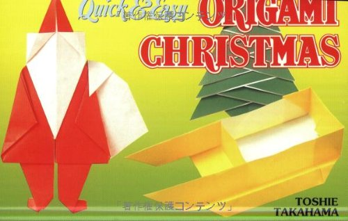 "9784889961706: ""Quick & Easy"" Origami Christmas"