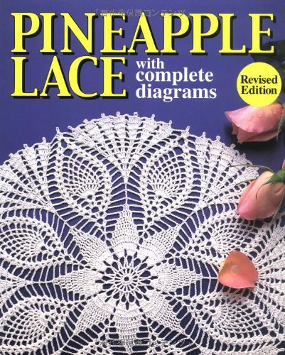 9784889961898: Pineapple Lace: With Complete Diagrams
