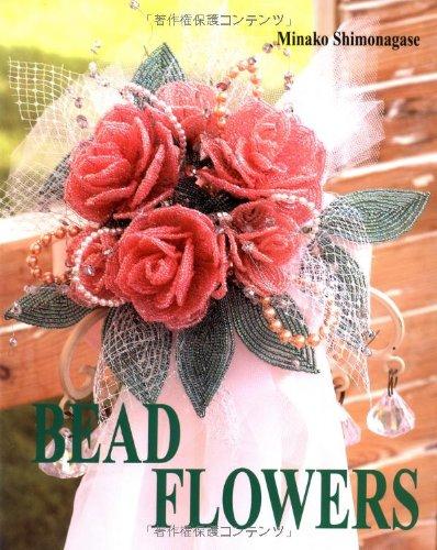 9784889961904: Bead Flowers