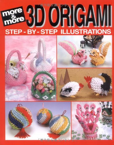 9784889961911: More and More 3D Origami