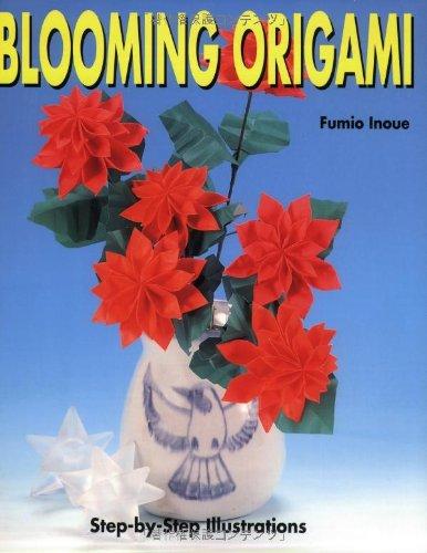 9784889961966: Blooming Origami