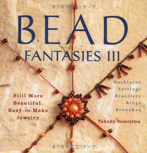 9784889961980: Bead Fantasies III: Still More Beautiful, Easy-to-Make Jewelry (Bead Fantasies Series)