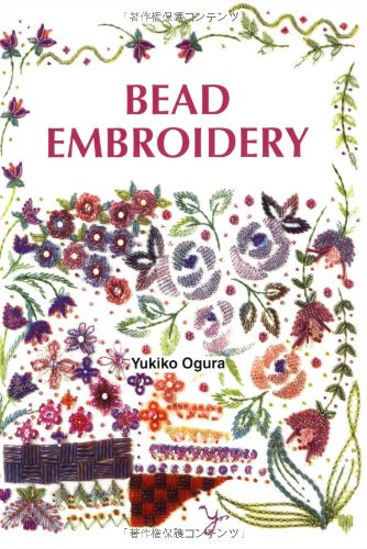 9784889962154: Bead Embroidery