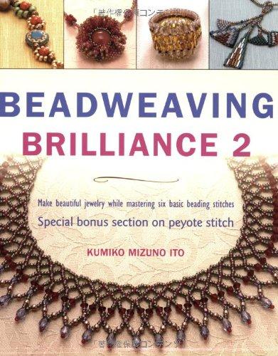 9784889962314: Beadweaving Brilliance 2: Make Beautiful Jewelry While Mastering Six Basic Beading Stitches