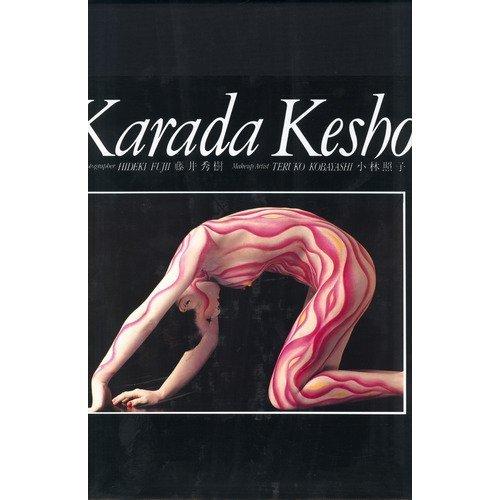 Karada Kesho: GOLDSMITH (Arthur )