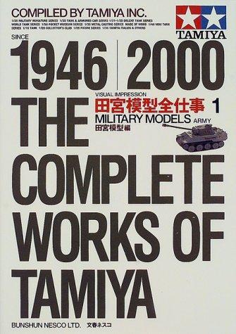 9784890361014: Military Models Army (All Tamiya Plastic Model Working Visual Versions)