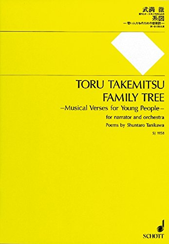 9784890664580: FAMILY TREE SCORE MUSICAL VERSES FOR YOUNG PEOPLE