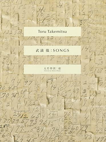 Songs: Takemitsu, Toru