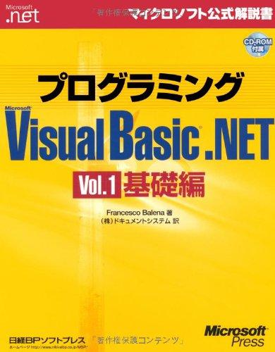 9784891002978: Programming Microsoft Visual Basic. NET Fundamentals (Microsoft official manual) (2002) ISBN: 4891002972 [Japanese Import]