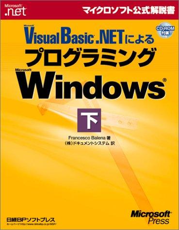 9784891003197: With. NET Microsoft Visual Basic programming under Microsoft Windows (Microsoft official manual) (2002) ISBN: 4891003197 [Japanese Import]