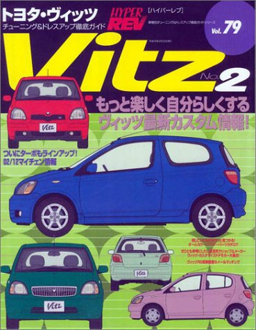 9784891071875: Toyota Vitz No.2 (Hyper Rev 79 by vehicle tuning and dress up thorough guide) (Hyper Rev - by vehicle tuning and dress up Thorough Guide Series) (2003) ISBN: 4891071877 [Japanese Import]