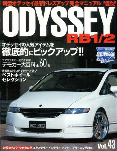 9784891073022: Honda Odyssey RB1 (News mook-RV dress up Guide Series VOL.43) (2004) ISBN: 4891073020 [Japanese Import]