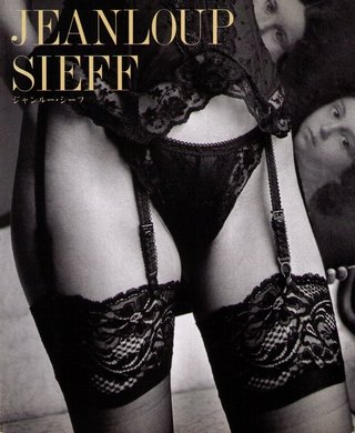 9784891941628: Jeanloup Sieff (Japanese and English Edition)