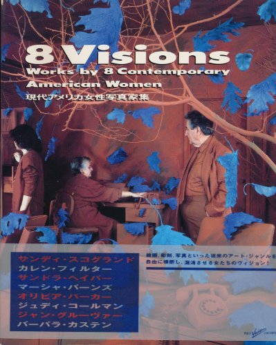 9784891941703: 8 Visions: Works by 8 Contemporary American Women