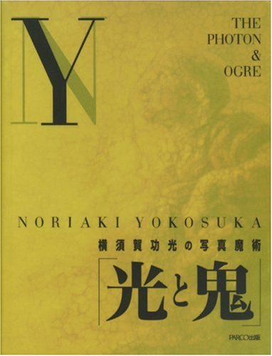 Noriaki Yokosuka: The Photon & Ogre: Yokosuka, Noriaki