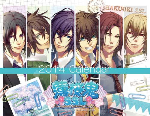 9784891991784: 2014 tabletop Hakuoki SSL ~ sweet school life ~ Calendar (japan import)