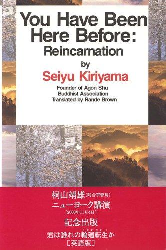 You Have Been Here Before: Reincarnation: Kiriyama, Seiya