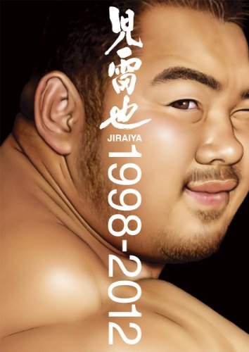 9784892364631: 1998-2012 Art Works of JIRAIYA (Illustration Book) [Japanese Edition] [JE] 4,800 Yen