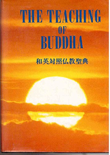 Teaching of Buddha