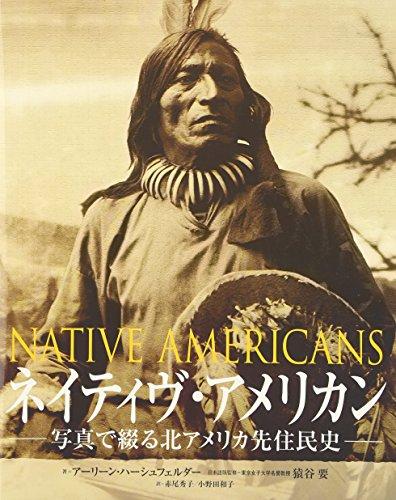 9784892385575: Neitivu amerikan : Shashin de tsuzuru kitamerika senjuminshi.