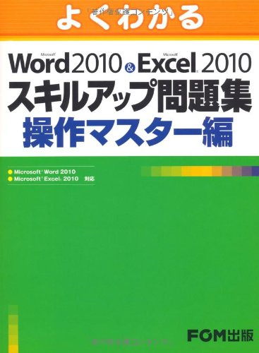 Excel2010 skills problem collection operations master Hen ...