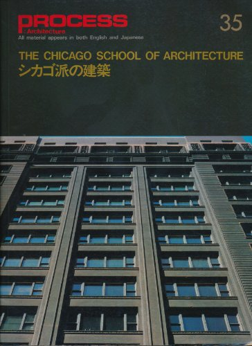 Process 35 Architecture: The Chicago School of Architecture (all material appears in both English ...