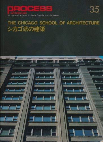 9784893310354: Process 35 : The Chicago School of Architecture