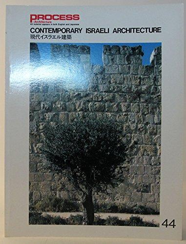 9784893310446: Contemporary Israeli Architecture (Progress Architecture, No. 44)