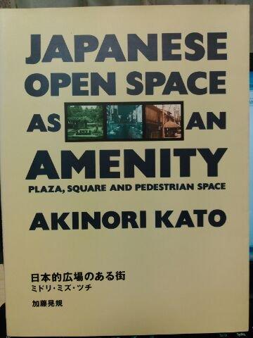 Japanese Open Society as an Amenity. Plaza,: Kato, Akinori