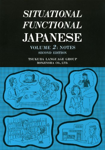 Situational Functional Japanese Volume 2: Notes (Japanese Edition)